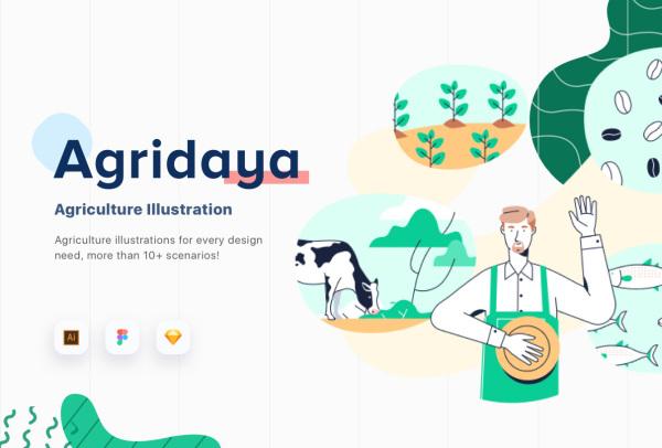 农业投资或农产品人物场景插画素材 含20多幅高质量插画