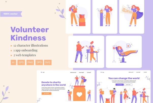 志愿者服务|公益事业|帮助他人|慈善 人物场景矢量插画素材
