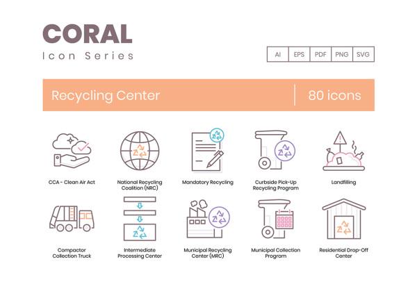 80个优质的回收中心矢量图标素材 用于循环再生和自然保护