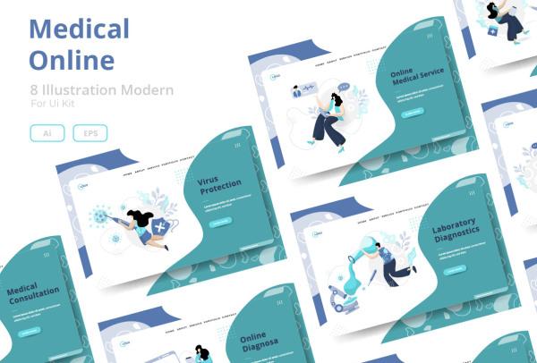 8幅在线医疗服务场景矢量插画素材 咨询|诊断|保健|病毒防护