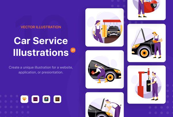 汽车服务/汽车美容 人物场景矢量插画素材 10幅精美的插画