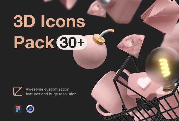 3D图标C4D模型 30种体积图标素材 用于Web网站|移动应用