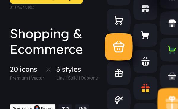 60个购物/电子商务矢量图标素材 3种样式 线性|面性|双色调